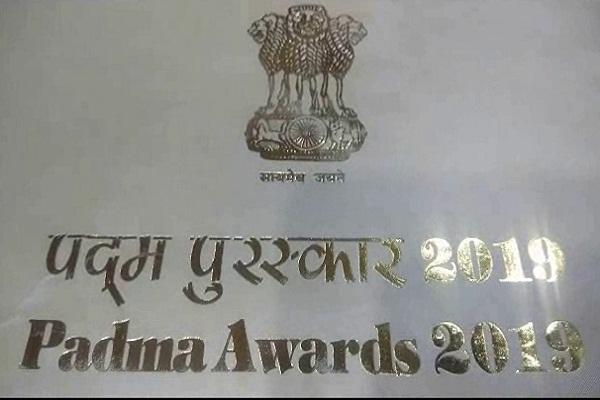 PunjabKesari, padamshree award