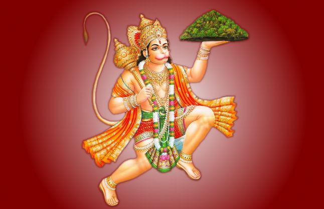 PunjabKesari, Hanuman Chalisa, Lord Hanuman, Hanuman ji, sankat mochan hanuman chalisa, hanuman chalisa written, hanuman chalisa in hindi, Mantra bhajan aarti, Vedic mantra, Vedic Shalokas