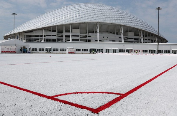 FIFA : Russian World Cup City's New Field Made From Recycled Plastic Cups
