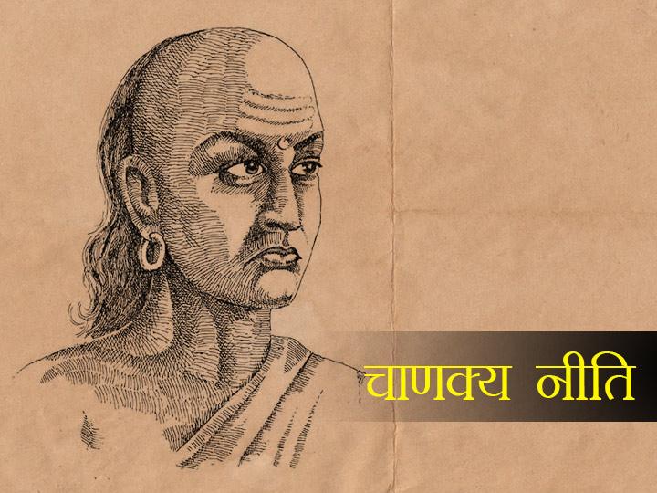 PunjabKesari, Fear, Acharya Chanakya, Chanakya Niti In Hindi, Chanakya Gyan, Chanakya Success Mantra In Hindi, चाणक्य नीति सूत्र, Chanakya Niti sutra in hindi