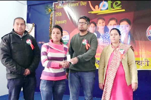 PunjabKesari, National Voters Day Image