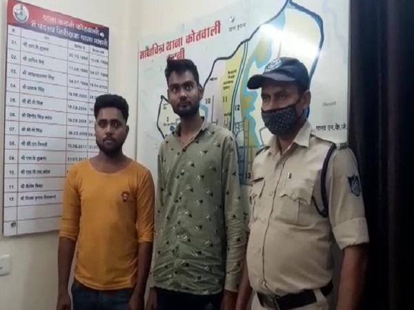 PunjabKesari, Madhya Pradesh, Katni, ATM theft, fraud, robbery, thief arrested, Katni police