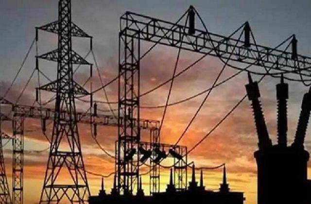 PunjabKesari, Rewa, Madhya Pradesh, electricity bill, 90 thousand bills, electricity department
