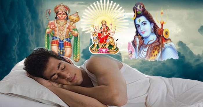 PunjabKesari, Lord, भगवान