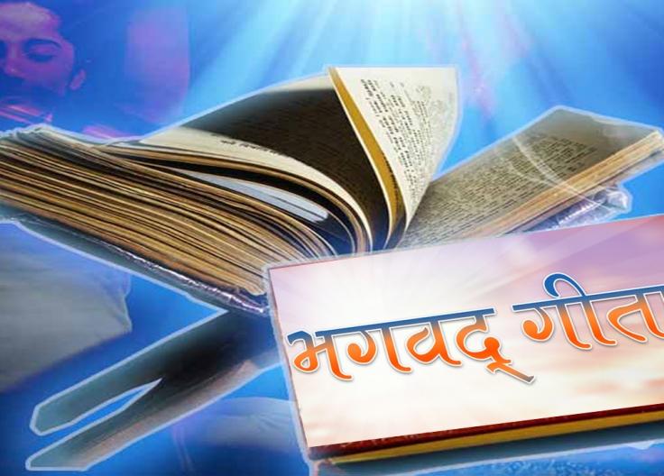 PunjabKesari, Navami Shradh, Matar Shradh, Shradh Paksha, Pitra paksha 2020, Pitra paksha, Navami Special Shradh, Navami Shradh, Shradh 2020, Shradh Paksha, मातृ नवमी, Shrimad Bhagwat Geeta, श्रीमद्भगवद्गीता का गीता, Shrimad Bhagwat Geeta Path, Pujan Vidhi of Navami Shradh