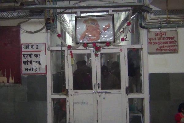 PunjabKesari, pgi