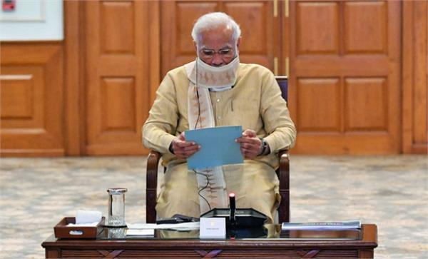 pm modi discusses with ministers and officials
