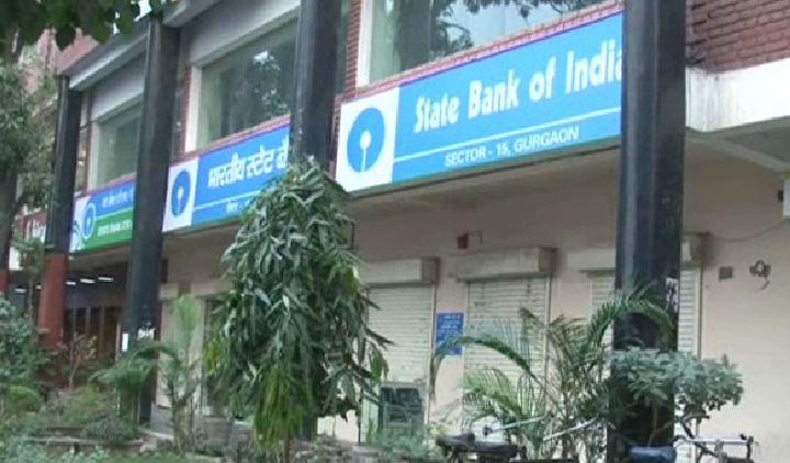 PunjabKesari, haryana hindi  news, gurugram hindi news, bank, digital, atm, public, hightech city