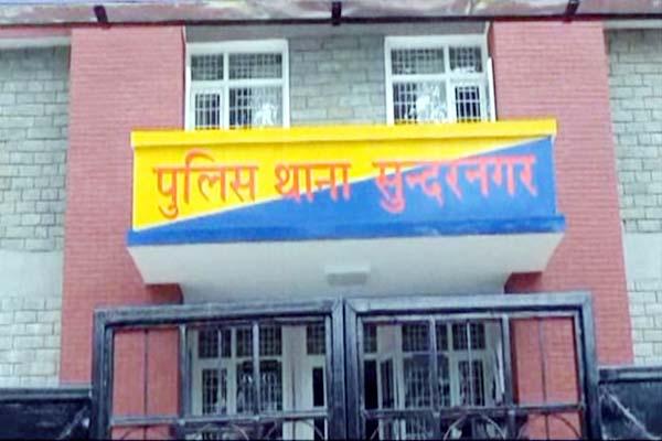 PunjabKesari, Police Station Image