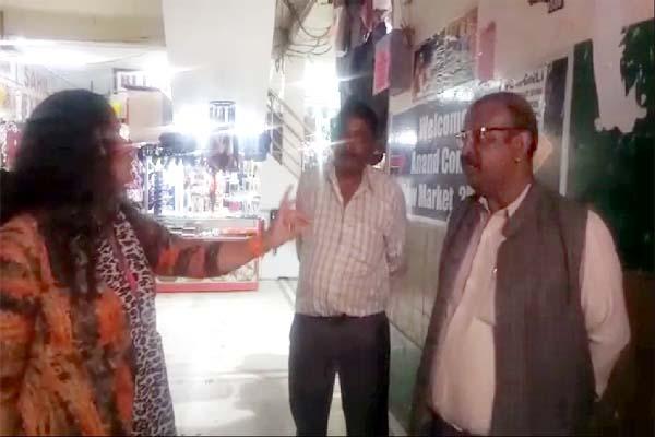 PunjabKesari, Argument Image