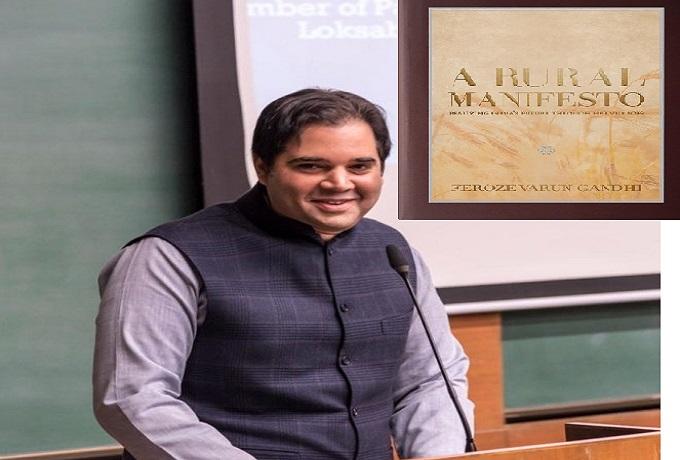 PunjabKesari, Madhya Pardesh Hindi News , Bhopal Hindi News,  Bhopal Hindi Samachar, Today's big news, Special news, आज की बड़ी खबरें,खास खबरें