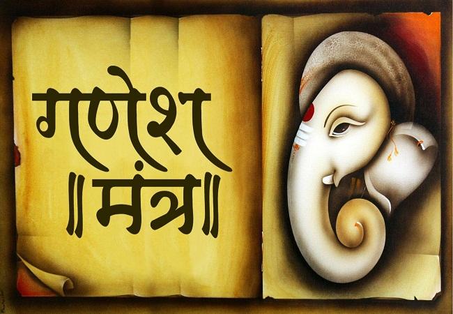 PunjabKesari, Ganesh Mantra, गणेश मंत्र, Sri Ganesh, श्री गणेश