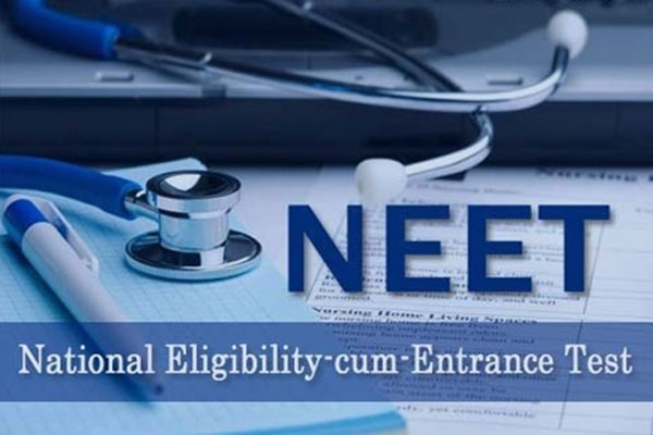 now students will be able to give their neet examination in their own district