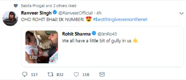 IPL 2019 : Rohit sharma shares adorable video with daughter