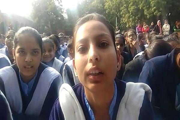 PunjabKesari, Girlfriends, Pegasus, School, Spanking, Tampering
