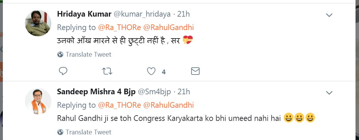 Tweet on Rahul Gandhi