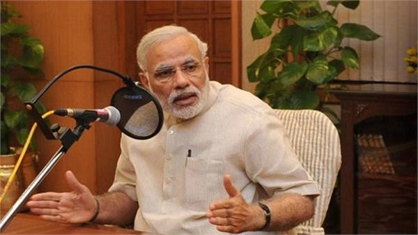 pm modi said violence is not the solution to any problem