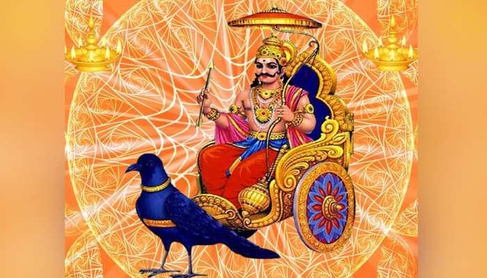 PunjabKesari, Shani Dev, Saturn, Lord Shani, Shan Dev Upay, Jyotish Shastra, Jyotish Gyan, Astrology in hindi, Black clothes, Black Seeds