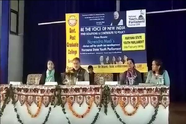PunjabKesari, JJP, BJP, INLD, Congress