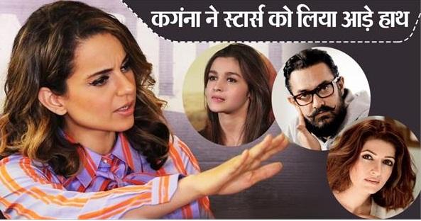 Bollywood Tadka, कंगना रनौत इमेज, कंगना रनौत फोटो, कंगना रनौत पिक्चर, तनुश्री दत्ता इमेज, तनुश्री दत्ता फोटो, तनुश्री दत्ता पिक्चर
