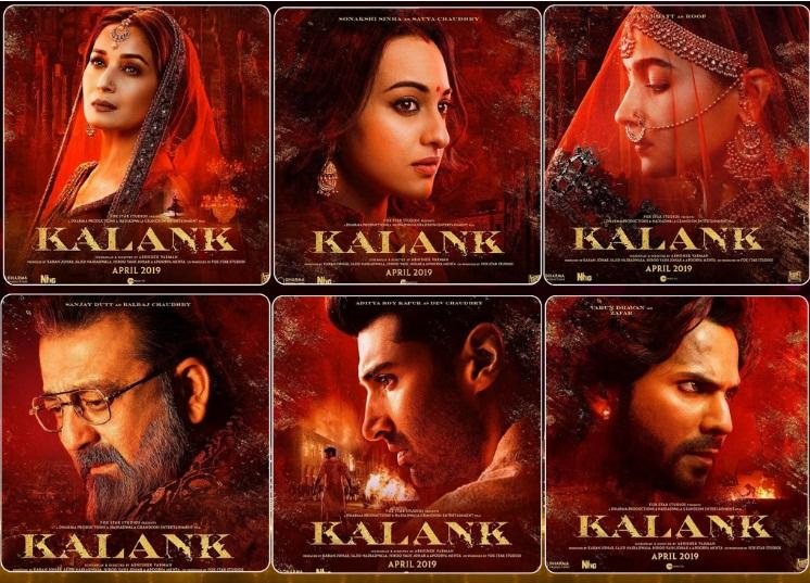 PunjabKesari, वरुण धवन इमेज, वरुण धवन फोटो, वरुण धवन पिक्चर