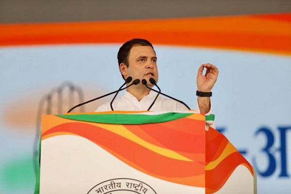 rahul s pm becomes tanz modi becomes  two hindustan