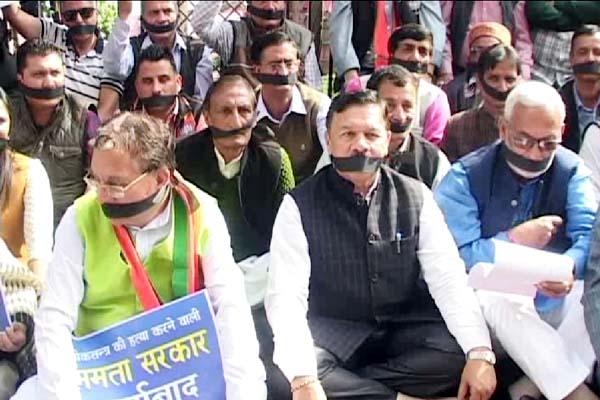 PunjabKesari, BJP Silent Display Image