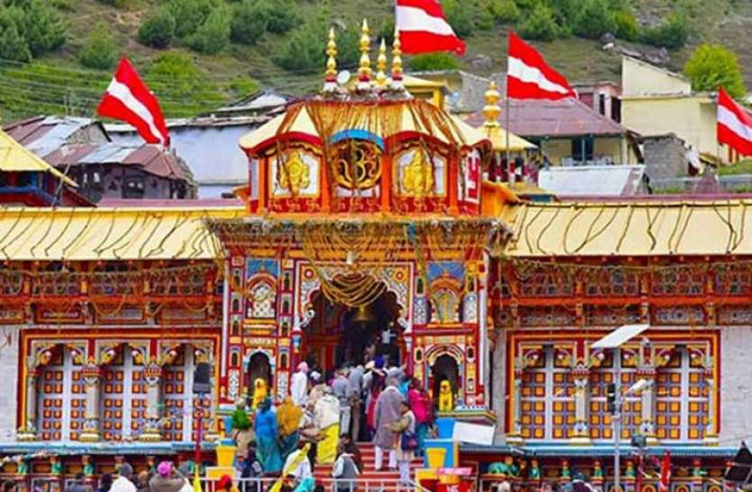 PunjabKesari, Corona Virus, Covid 19, Corona, कोरोना वायरस, कोविड 19, Badrinath Dham, Badri Vishal, Hindu Dharmik Sthal, Religious Place In India, badrinath temple history, Char Dham