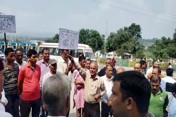 PunjabKesari, VHP Protest Image