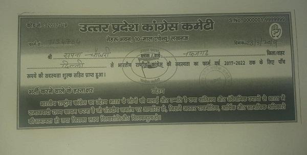 PunjabKesari, kesari