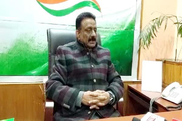 PunjabKesari, Congress Leader Image