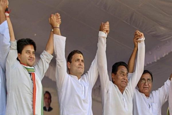 PunjabKesari ,Madhya Pardesh ,MP Politics News ,Bhopal ,Congress ,Debt relief ,Blueprint ,FArmer,कांग्रेस,किसान,कर्जमाफी,ब्लूप्रिंट,भोपाल न्यूज