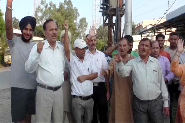 PunjabKesari, Sloganeering Image