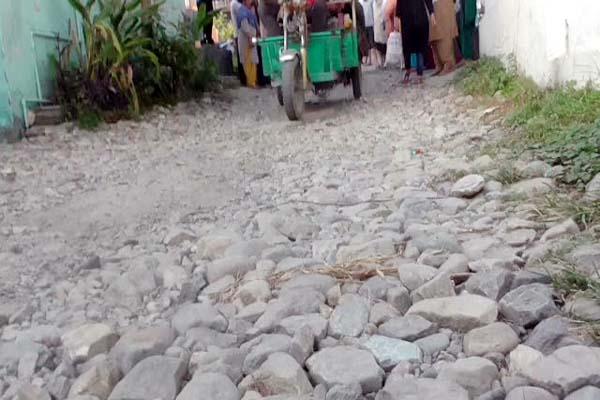 PunjabKesari, Bad Road Image