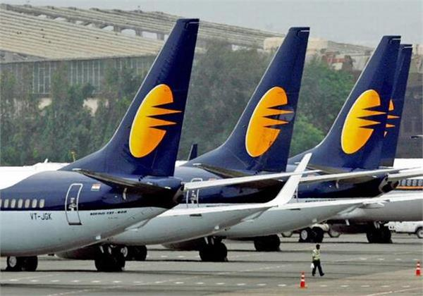jet airways will not pay salaries banks refuse to pay money