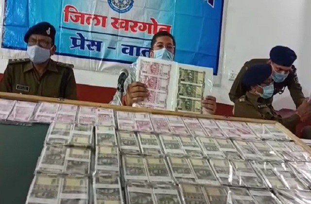 PunjabKesari,Madhya Pradesh, Khargone, fake notes, crime, police action