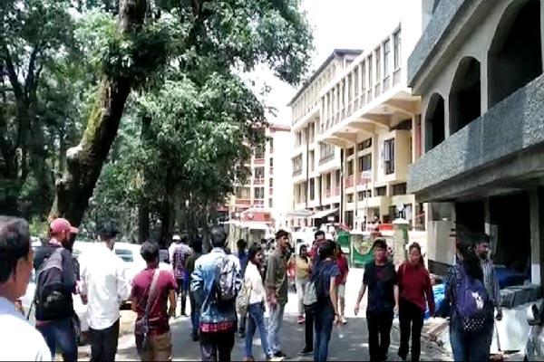 PunjabKesari, Student Image