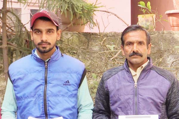 PunjabKesari, Father And Son Image