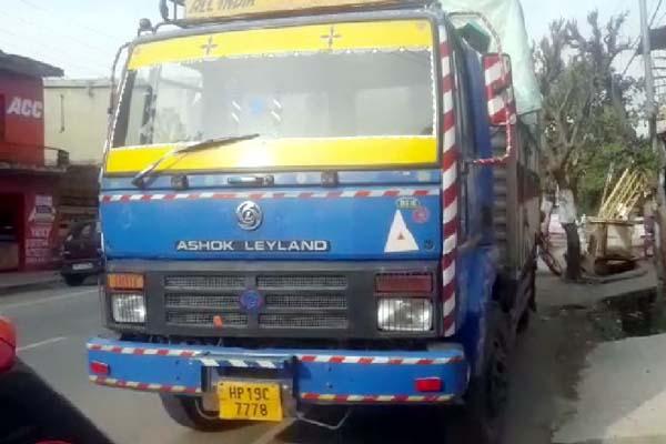PunjabKesari, Truck Image