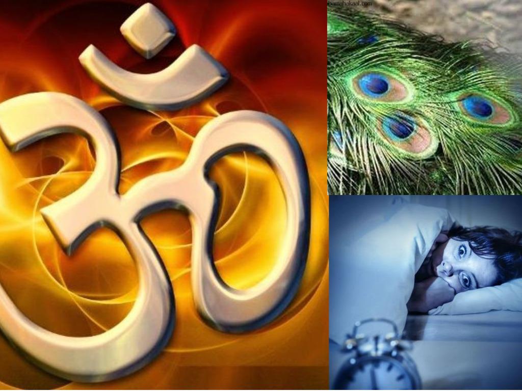 PunjabKesari, Bad dreams, बुरे सपने, डरावने सपने, बुरे सपनों से बचने के मंत्र, Mantra to Avoid Bad Dreams