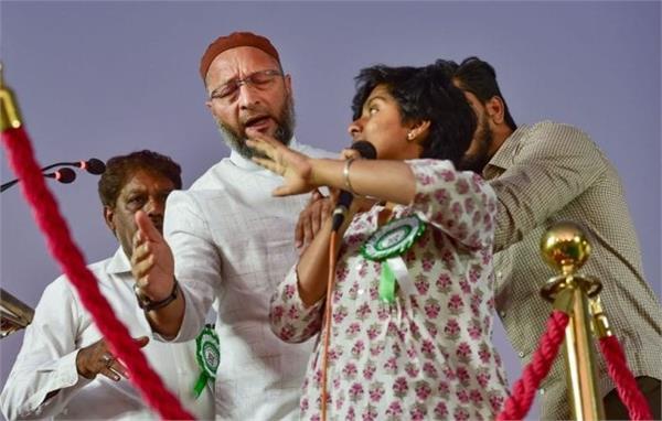 tornado with  pakistan zindabad  slogan from anti caa forum
