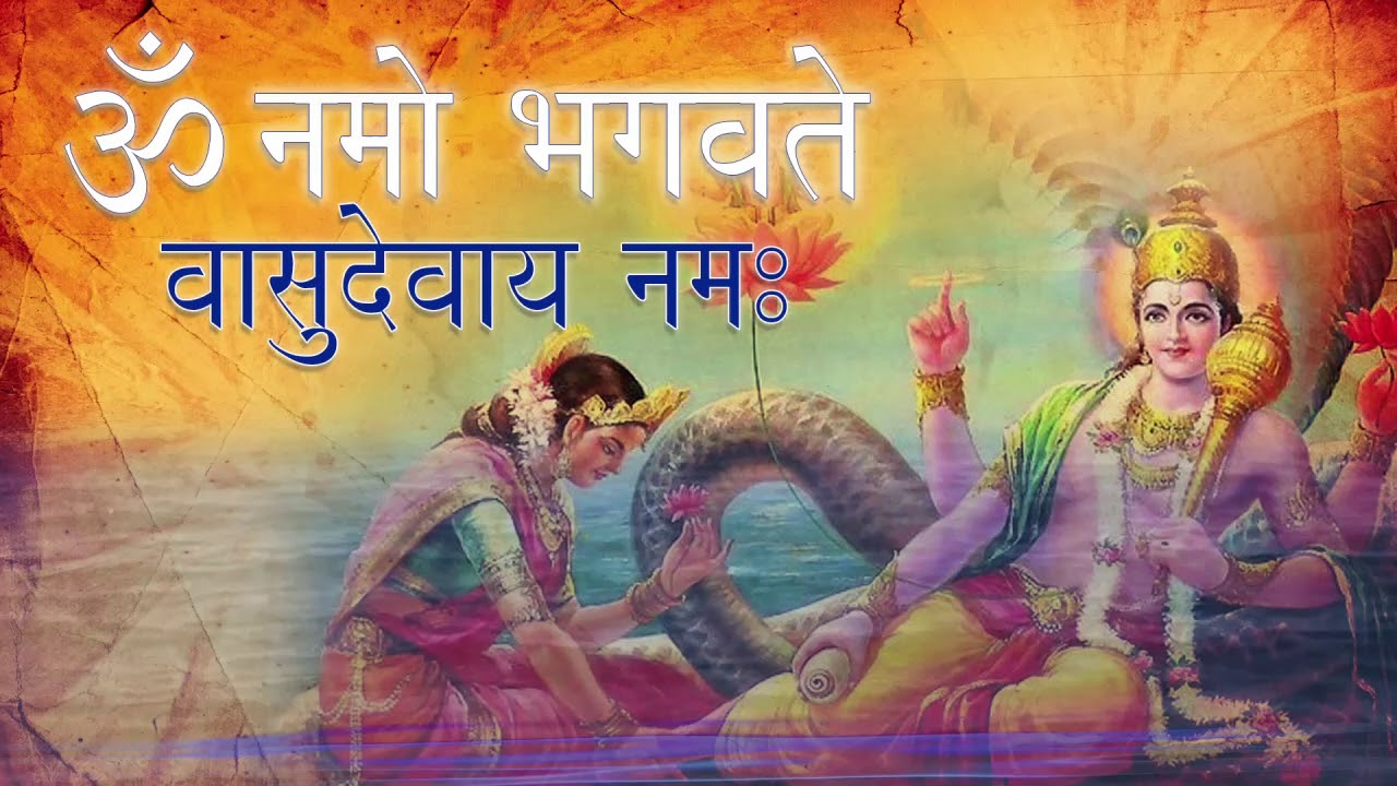 PunjabKesari, Vishnu Mantra, Mantra to Avoid Bad Dreams