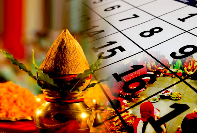 PunjabKesari, Fast and festival, Fast Festival 30th august to 05th september, Anant Chaturdashi fast, Satya Narayan, Purnima Shradha, Mela Baba Sodal, Sri Ganesh Chaturthi Vrat, Vrat or tyohar, Hindu Vrat Upvaas, Vrat Katha In Hindi, Hindu Vrat Tyohar, vrat This Year Calender, Festivals This Year Calender, हिन्दू त्यौहार
