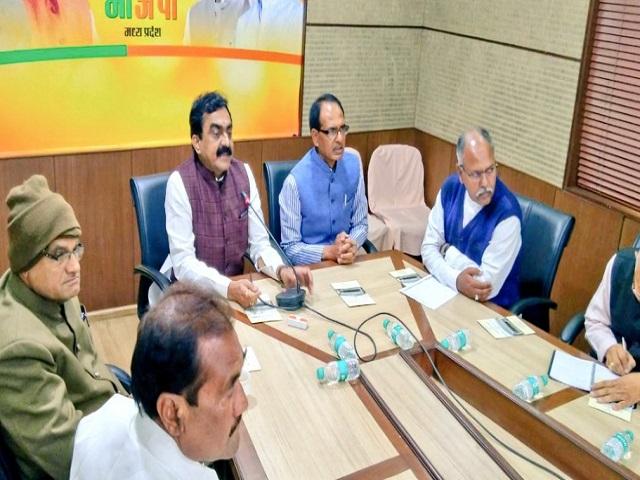 PunjabKesari, Madhya Pardesh Hindi News, Bhopal Hindi News,Bhopal Hindi Samachar, Special News, AAj Ki Badi Khabrain, आज की बड़ी खबरें, खास खबरें, मध्यप्रदेश न्यूज