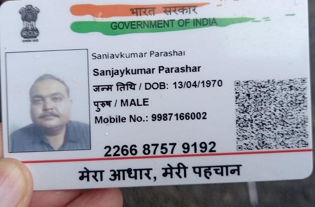 PunjabKesari, Madhya Pradesh, Ujjain, suicide, case registered, Ujjain police