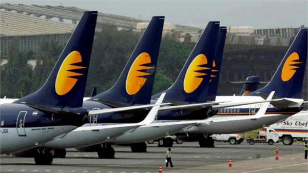 jet airways lenders expect successful bidding process