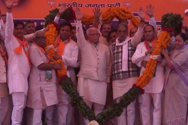 PunjabKesari, BJP, Cm rally, platform