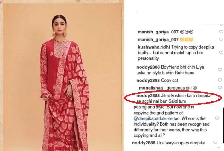 PunjabKesari, alia bhatt troll, Nari
