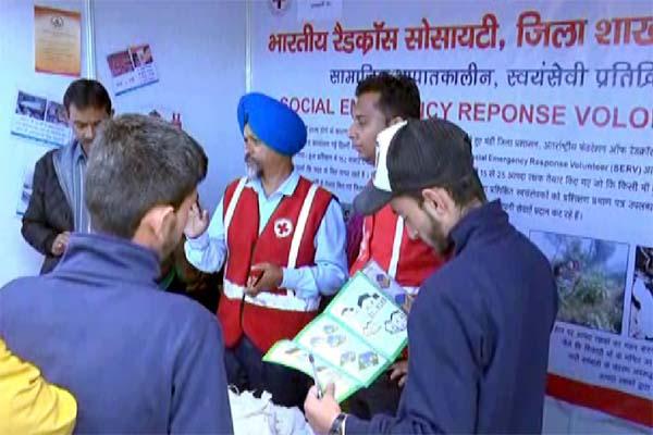 PunjabKesari, Natural Disaster Reduction Day Image
