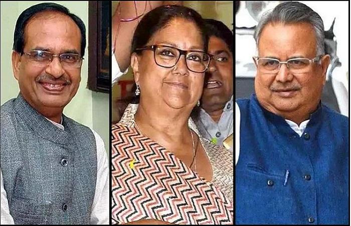 PunjabKesari, Madhya Pardesh Hindi News, Bhopal Hindi News , Bhopal Hindi Samachar, BJP, Congress, Special News, Aj Ki Khas Khabrain, आज की बड़ी खबरें, आज की खास खबरें